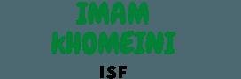 Iman Knomeini isf