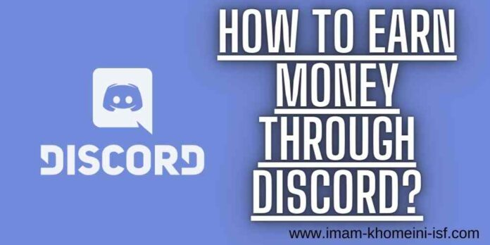 How to earn money through Discord