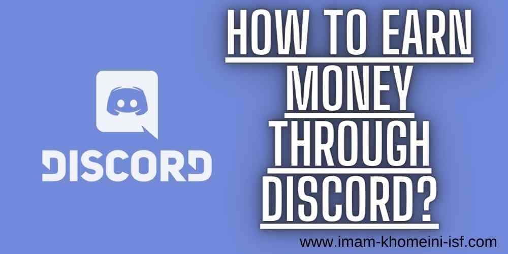 How to earn money through Discord