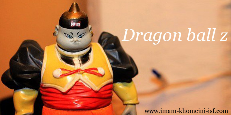What is Shonen anime Dragon ball z