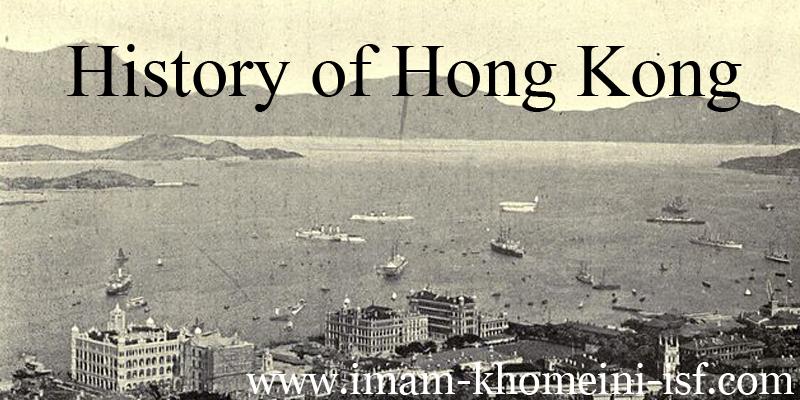 Relationship between China and Hong Kong